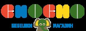 ЧОЧО – онлайн магазин за бебешки стоки